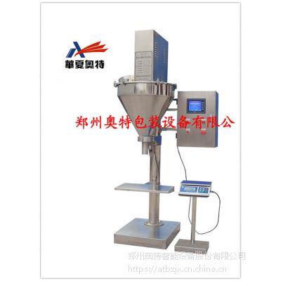 批发供应 AT-F2粉体自动分装秤自动定量分装机