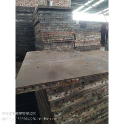 云南钢模板价钱/昆明钢模板厂/模板加工