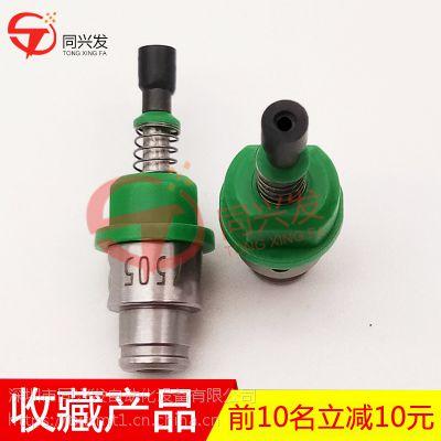 深圳厂家直销 JUKI 7505 吸嘴