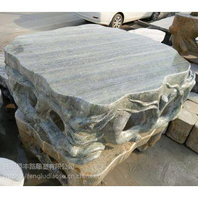 石雕石桌石凳蛤蟆绿树根造型异形石桌户外摆件