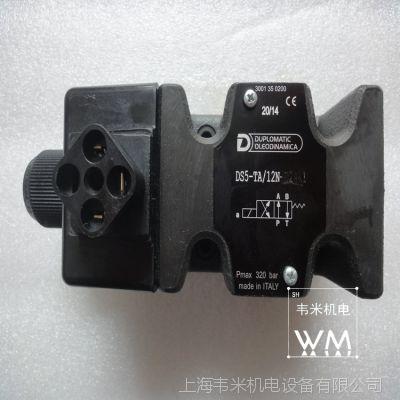 DUPLOMATIC迪普马交流电磁阀DS5-TA/12N-A230K1意大利原装