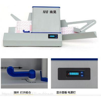 供应考试专用南昊FS85光标阅读机