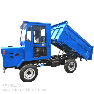 山区自卸四驱爬山虎/ 大型后四轮土方工程运输车/山路施工用的四轮拖拉机