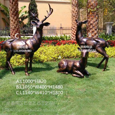 城市主题公园仿真梅花鹿雕塑 绿化草坪景观仿铜鹿 玻璃钢动物雕塑厂