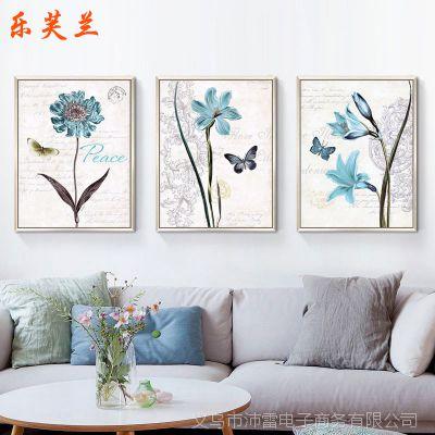 蝶恋花美式客厅装饰画现代简约沙发背景墙三联画欧式餐厅壁画