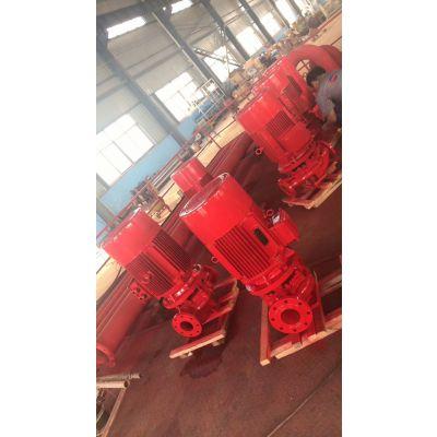 消防喷淋水泵设备厂家XBD9.0/20G-L CCCF 喷淋泵, 商场专用消防泵 星三角控制柜