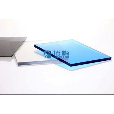 博橡PC耐力板 阳光板 洁光板