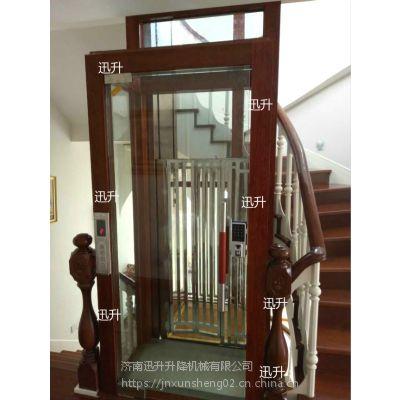 南充阁楼电梯$宜宾市家用小型电梯¥广安家用别墅电梯=迅升机械多图