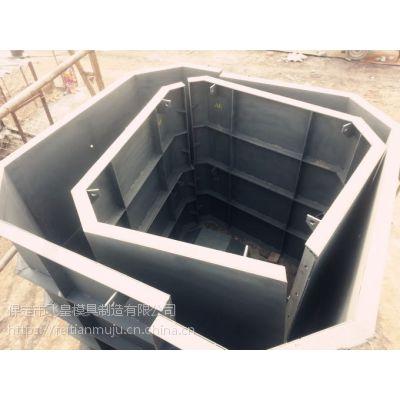 八角化粪池钢模具 设备先进 坚固耐用 价钱优惠