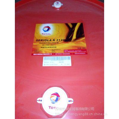 高温道达尔导热油3120 TOTAL SERIOLA K3120合成热传导液