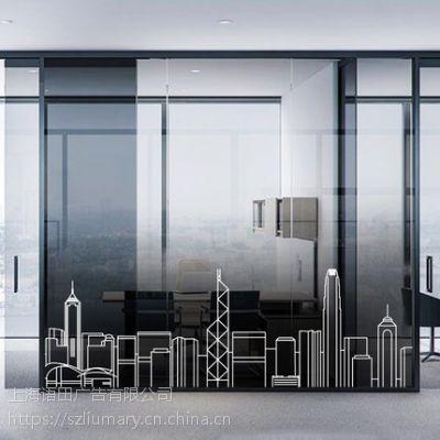 上海办公室玻璃贴膜制作