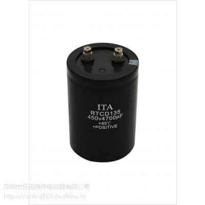 500V2200UF电容-500V2200UF电容-变频器逆变器电容-铝电解电容-ITA日田
