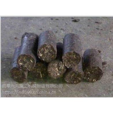 肇庆玉米秸秆稻壳压块成型机 生物质压块机工厂
