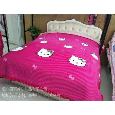 水晶超柔 床盖 夹棉床盖 200*230 直边 47元 4.3斤