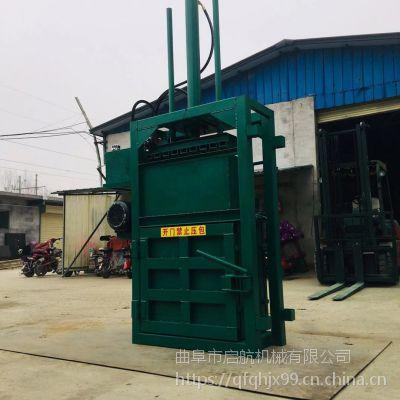 启航工厂下脚料打包机 双缸吨袋挤扁机 吨袋专用打包压块机