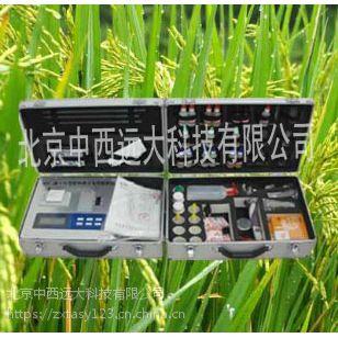 中西土壤肥料养分检测仪/土壤全项目肥料养分检测仪) 型号:M232680库号:M232680