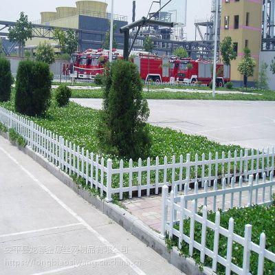 城市绿化带护栏 塑钢护栏网 别墅围墙栏杆