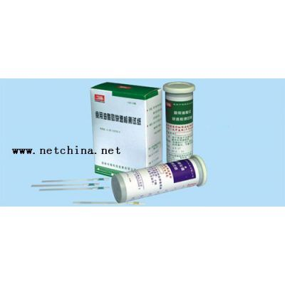 中西(LQS现货)食用油酸败快速检测试纸 型号:GL7L-2库号:M370862
