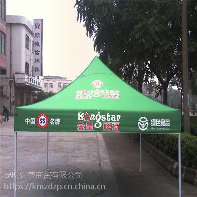 昆明霆尊折叠帐篷定做 高强度抗风能力 广告效果好 使用时间长 昆明折叠帐篷定做