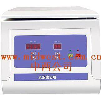 中西供应-台式乳脂离心机 型号:ZX8M/RZ50库号:M388599