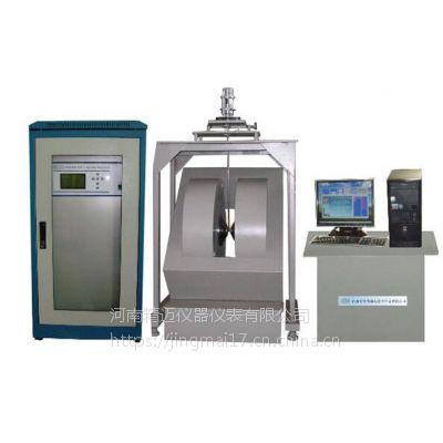 QS供应 CHVSM振动样品磁强计 振动 样品 磁强计 精迈仪器