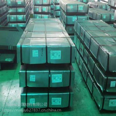 冷轧 牌号 BLD解读 宝钢股份 上海静裕金属材料供应