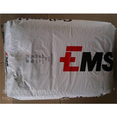 供应瑞士EMS高抗撞击性PA6 BG-30 S玻纤增强30%