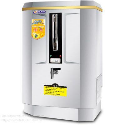 好易达专业生产数控全自动电热开水器