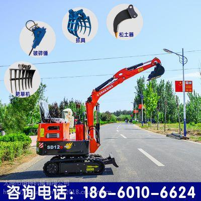 现货供应超小型挖机果园 大棚 苗圃多功能微型挖掘机多少钱一台