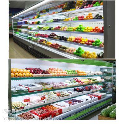 许昌市定做水果保鲜柜风幕柜的厂家