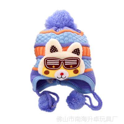 厂家直销 2016秋冬儿童针织毛线帽子 卡通笑脸眼镜兔 韩版