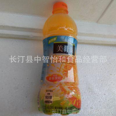 美汁源果粒橙 450ml  橙汁饮料   无色素无防腐剂果汁饮料