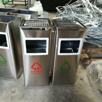 青蓝垃圾桶厂家供应高铁站分类桶 商业中心垃圾桶 不锈钢分类桶