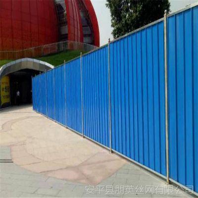 吉林 市政道路施工安全彩钢板围挡 朋英 园林公园美化防护围挡