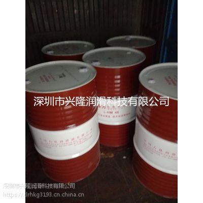 特价批发 长城L-HM46 液压油