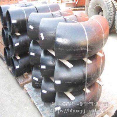 L245N弯头L245N法兰生产厂家管线钢选品牌认准欧希