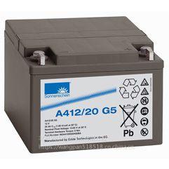 德国阳光蓄电池A412/20G5型号报价价格_厂家