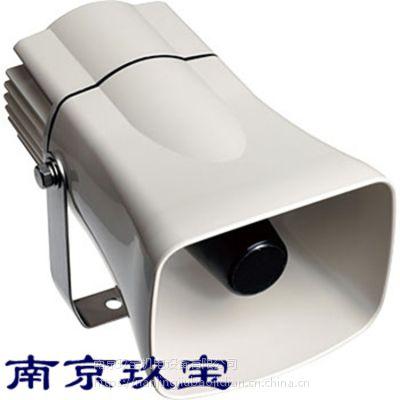 日本ARROW喇叭 ST-25AM-DC 扩音 ST-25CB 直
