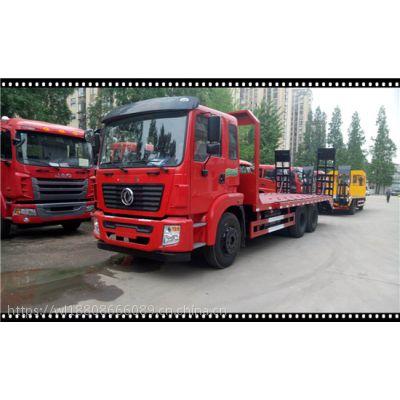 2.5L东风DLQ5250TPBD5型后八轮挖掘机运输车 6X4挖机拖车