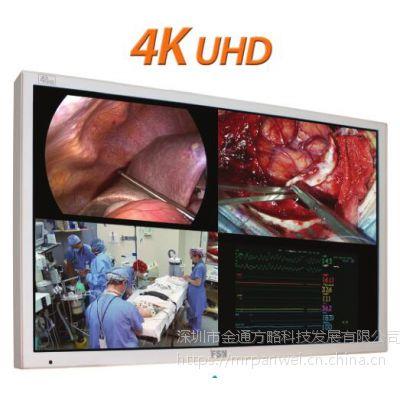 进口55寸4K腹腔镜监视器 优惠出售