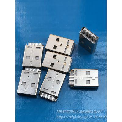 USB AM2.0公头 短路 180度 一体式 焊线式 白色胶芯