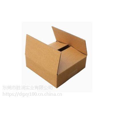 虎门龙眼纸箱厂东莞虎门胜润纸箱厂东莞厚街纸箱厂