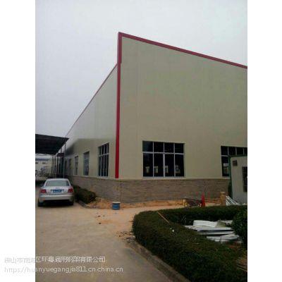 佛山宝钢钢每平米0.5T钢结构厂房Q235彩钢设计安装