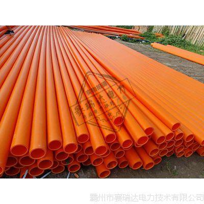 CPVC电力套管穿线管埋地式高压电力管电缆电线保护管橘红色管