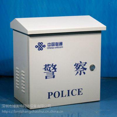 深圳室外防水箱 惠州室外防水柜 东莞配电箱柜 布线箱柜