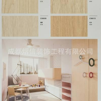 厂家供应韩国装饰贴膜 PVC防火木纹贴膜 加厚自粘木纹墙纸
