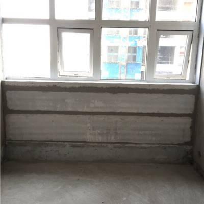 威海轻质隔墙板-鑫盛建材厂-grc轻质隔墙板价钱