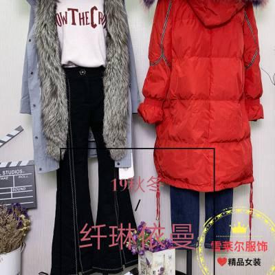 上海时尚品牌女装经销批发纤琳依曼韩版收身羽绒服货源进货渠道
