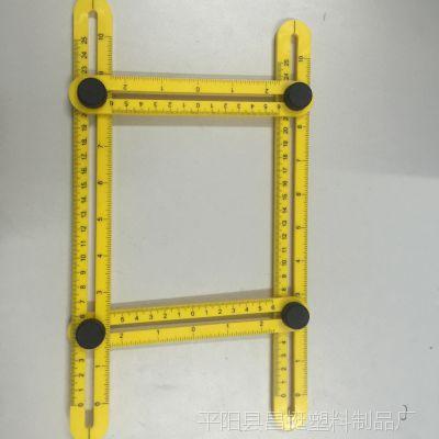 厂家直销ABS 塑料活动四折尺 公英制刻度多功能测量角
