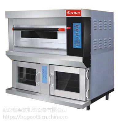 神农架有卖烤箱的吗 品牌烤箱